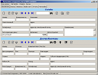 Программа складского учета МЛМ-компании